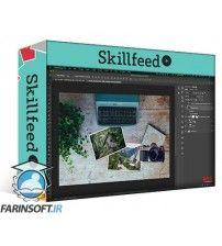 آموزش SkillFeed Photoshop CC Masterclass - Foundations (Part 1)