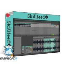 آموزش SkillFeed Hip-Hop in Ableton Live: Sampling 101