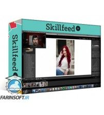 آموزش SkillFeed Lightroom Edit Tutorial: Rapid Fire Edits
