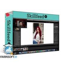 آموزش SkillFeed Lightroom Edit Tutorial: Rapid Fire Edits