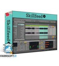 آموزش SkillFeed Mastering EDM Using Free and Native Plugins