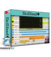 آموزش SkillFeed Producing Music with Reason