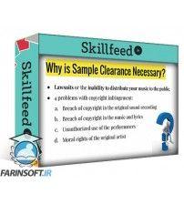 دانلود آموزش Skillshare Sample Clearance for Music Artists