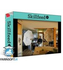 آموزش SkillFeed Architecture and Real Estate Photography 1: Intro to Business and Equipment