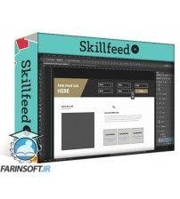 دانلود آموزش Skillshare Building A Website With Photoshop CC