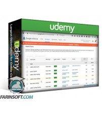 آموزش Udemy Google Adwords Beginners Triple Sales & Pay Less for PPC!