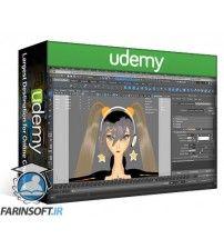 آموزش Udemy Hair and Paint FX with Maya for Beginners