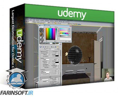 آموزش Udemy VRay Basic Lighting