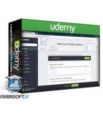 آموزش Udemy How to Build an E-commerce Online Shop fast with no coding