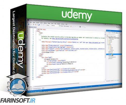 آموزش Udemy Learn Apache Cordova using Visual Studio 2015 & Command line