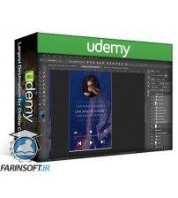 آموزش Udemy Mobile App Design in Photoshop from Scratch - UI & UX DESIGN