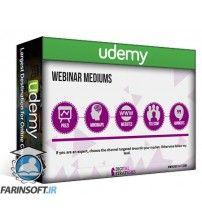 آموزش Udemy Webinar Alchemy: 7-Day Webinar Sales Blueprint