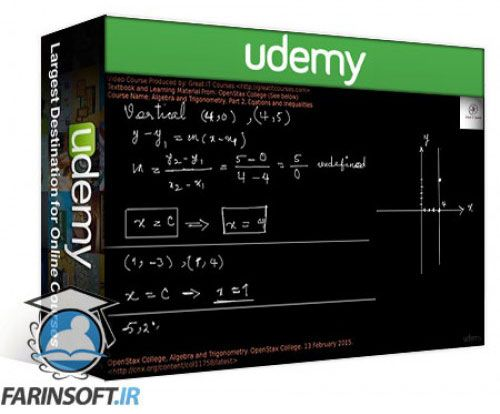 آموزش Udemy Algebra Trigonometry: Equations and Inequalities