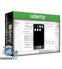 آموزش Udemy Mobile App Development for Beginners (Swift 3 iPhone iOS10)