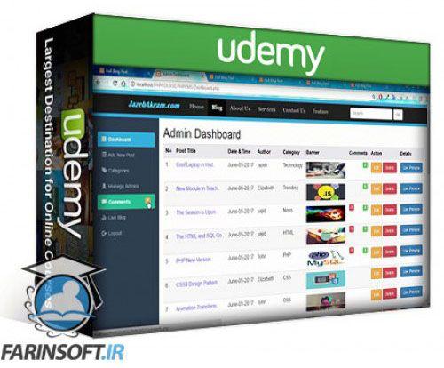 آموزش Udemy The Complete PHP MySQL Professional Course with 5