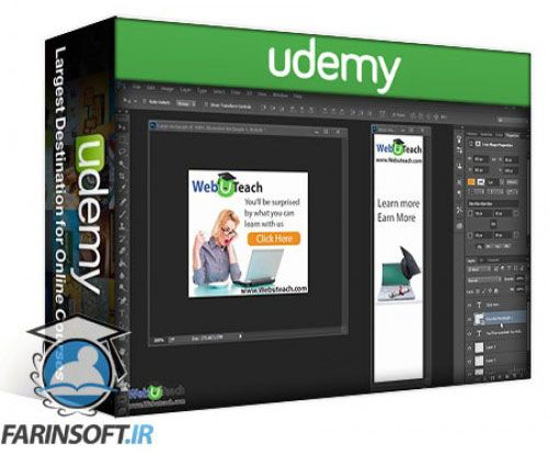آموزش Udemy Create Animated Gif Advertising Banners in Photoshop CC