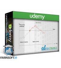 دانلود آموزش Udemy Ultimate Investment Banking Course