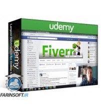 دانلود آموزش Udemy Fiverr Business Success Blueprint: Step-By-Step Guide + Book