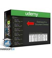 دانلود آموزش Udemy Complete Elasticsearch Masterclass with Logstash and Kibana