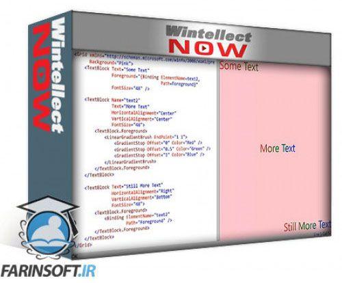 آموزش WintellectNow XAML Fundamentals