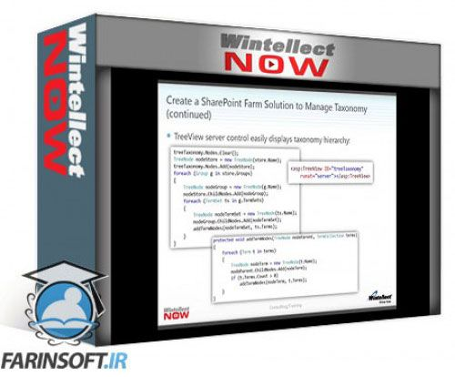 آموزش WintellectNow Managing Taxonomy with SharePoint, PowerShell, and Object Models