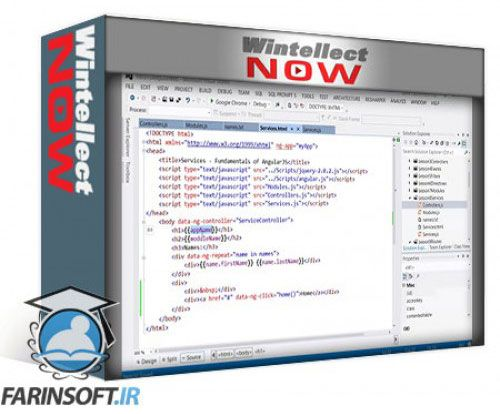 آموزش WintellectNow Fundamentals of AngularJS