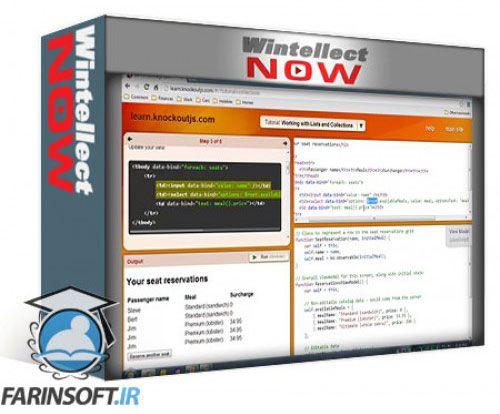 آموزش WintellectNow Introduction to Knockout.js