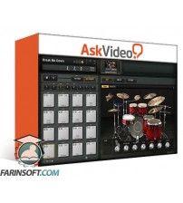 دانلود آموزش AskVideo Moving Forward With Cubase 8