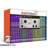 آموزش AskVideo Universal Audio 102 UA In Action RTs Guitar FX Workshop