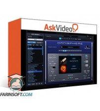 دانلود آموزش AskVideo Omnisphere101 Omnisphere 2 Explored