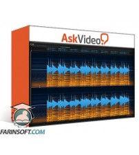 دانلود آموزش AskVideo iZotope RX 5 Audio Repair for Musicians