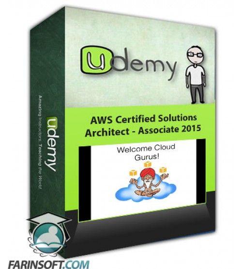 آموزش Udemy AWS Certified Solutions Architect – Associate 2015