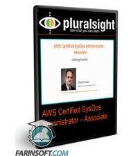 آموزش PluralSight AWS Certified SysOps Administrator  Associate