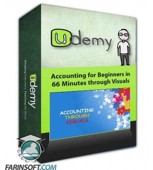 آموزش Udemy Accounting for Beginners in 66 Minutes through Visuals