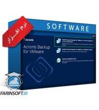 نرم افزار Acronis Backup for VMware 9.0.10535 Bootable Media Builder