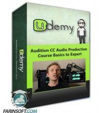 دانلود آموزش Udemy Adobe Audition CC Audio Production Course Basics to Expert