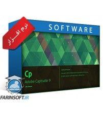 نرم افزار Adobe Captivate v9.0.1 x64 – نرم افزار ساخت آموزش های مجازی