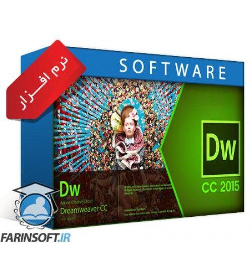 نرم افزار Adobe Dreamweaver CC 2015