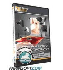 دانلود آموزش Adobe Photoshop CC For Photographers Training Video
