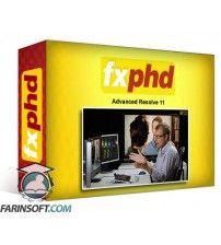 آموزش FXphd Advanced Resolve 11