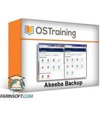 دانلود آموزش OS Training Akeeba Backup