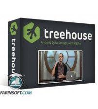 دانلود آموزش TeamTreeHouse Android Data Storage with SQLite