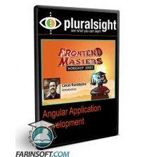 دانلود آموزش PluralSight Angular Application Development