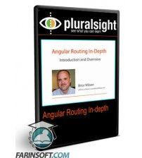 دانلود آموزش PluralSight Angular Routing In-depth