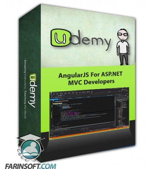 آموزش Udemy AngularJS For ASP.NET MVC Developers