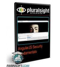 دانلود آموزش PluralSight AngularJS Security Fundamentals