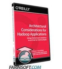 آموزش Architectural Considerations for Hadoop Applications Training Video
