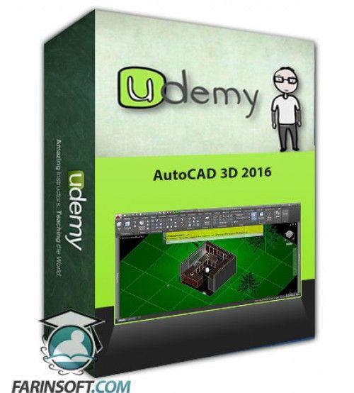 آموزش Udemy AutoCAD 3D 2016