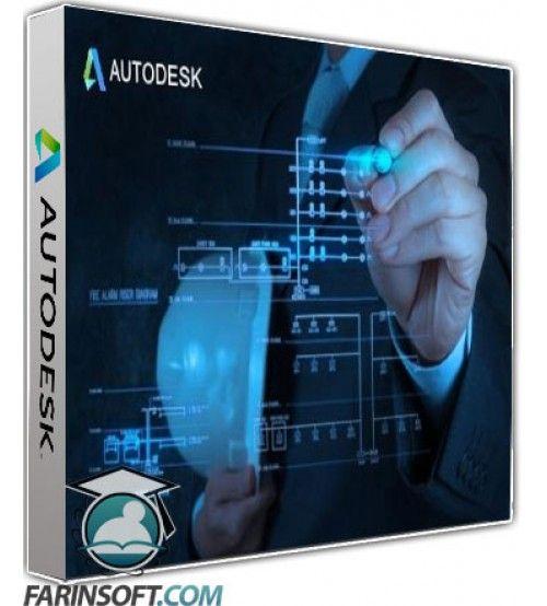 نرم افزار AutoCAD Electrical 2016 – برنامه طراحی مدارات و سیستم های الکتریکی