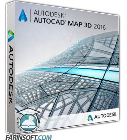 نرم افزار AutoCAD Map 3D 2016 نسخه 64 بیتی – برنامه مدلسازی اطلاعاتی نقشه ها